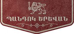 Պանդոկ Երևան